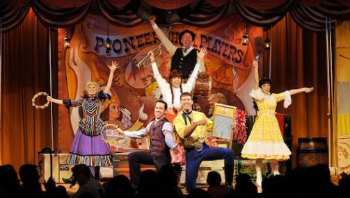 The History of the Hoop Dee Doo Revue